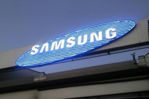 Samsung retira sus laptops del mercado europeo