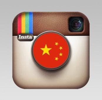 China bloqueó el acceso a Instagram
