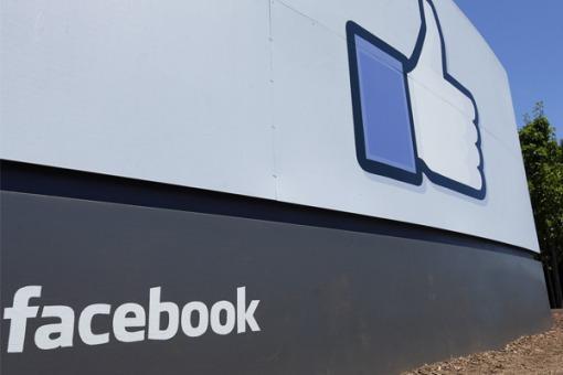 Más de 860 millones de personas usan Facebook cada día