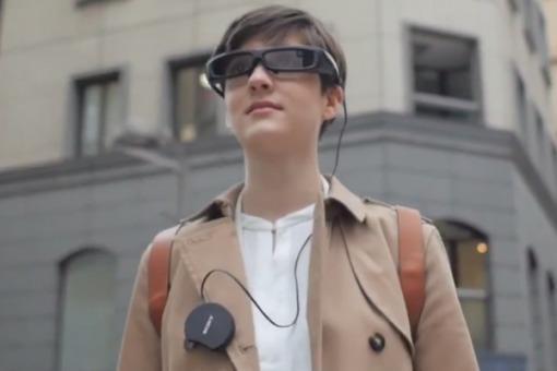 """Sony lanzó """"SmartEyeglass"""", sus lentes de realidad aumentada"""