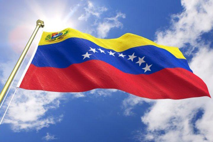 Venezuela aprobó el proyecto de reforma de la Ley de Telecomunicaciones