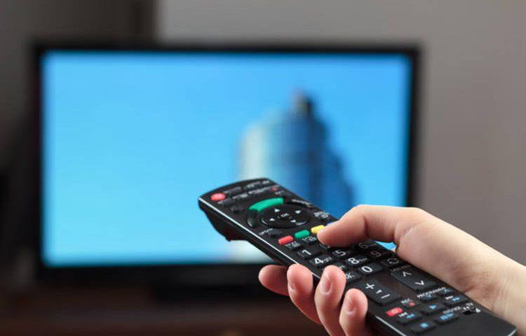 El gobierno establece que los servicios de TV codificada podrán migrar a 500-600 MHz