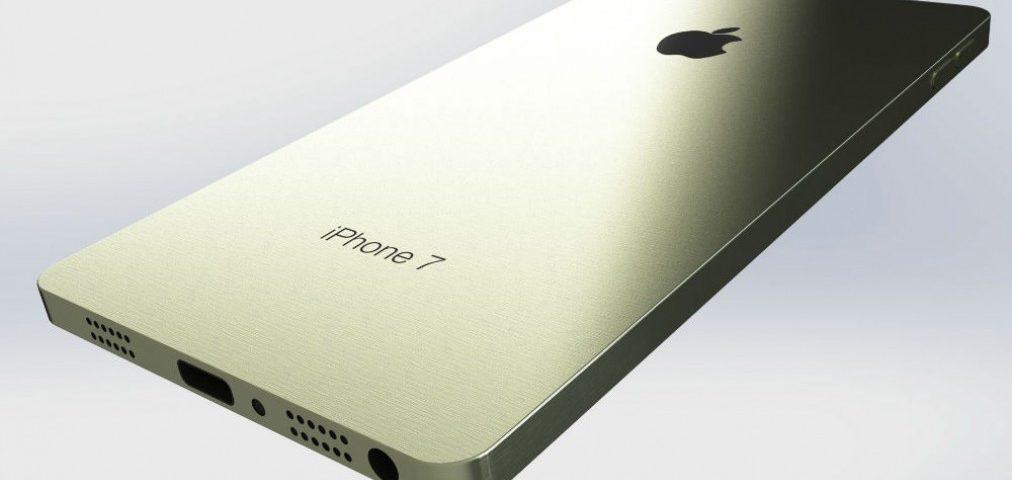 Hoy se presenta el iPhone 7 en Estados Unidos