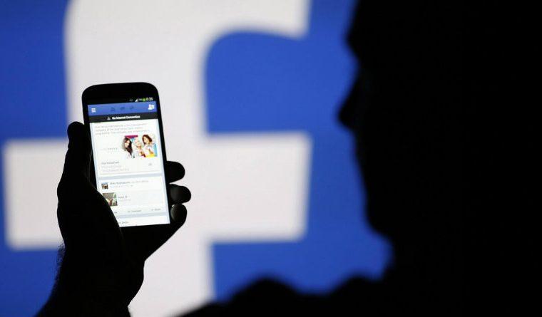 Facebook presenta guía interactiva sobre aspectos básicos de la privacidad