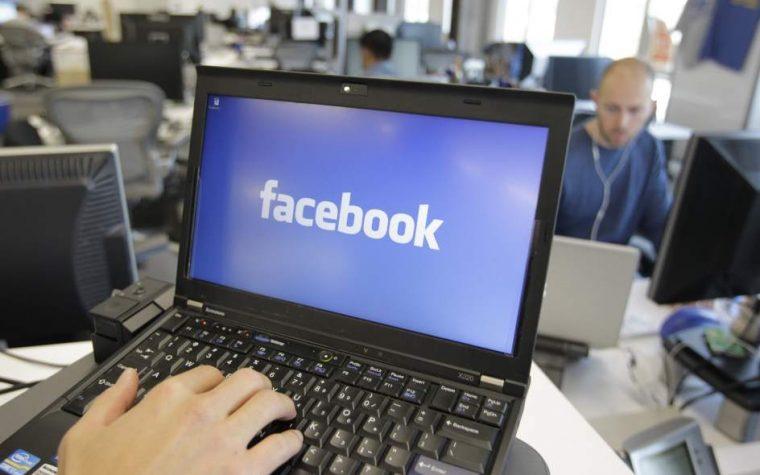 Facebook lanza una nueva función para buscar trabajo
