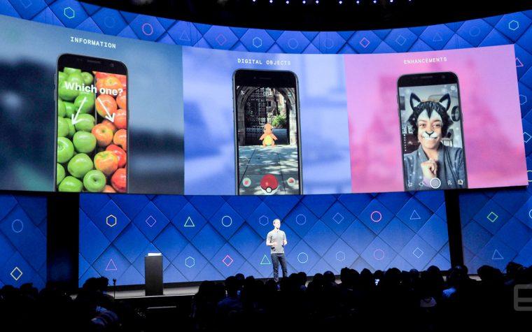 Facebook apuesta por la realidad aumentada