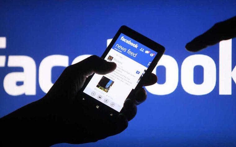 España multa con un millón de euros a Facebook por uso de datos sin permiso