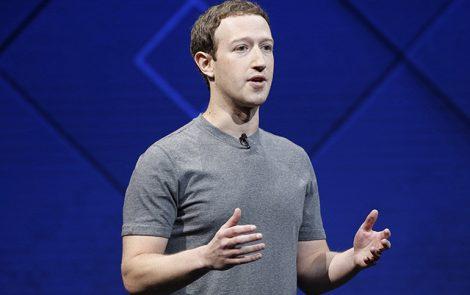 Cambia el algoritmo de Facebook: privilegiará contenidos de amigos sobre noticias